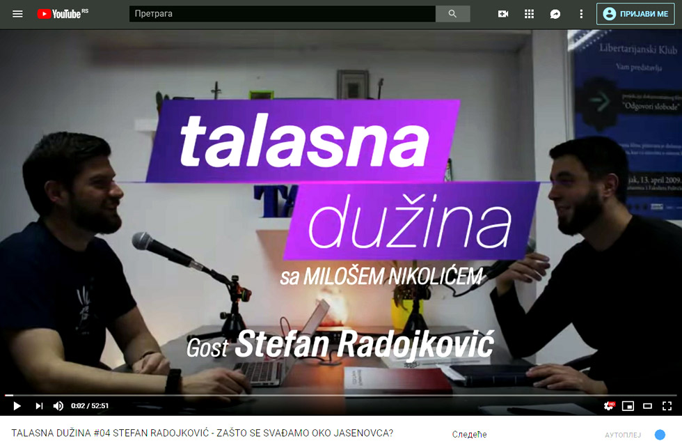 talasna duzina youtube
